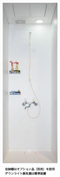 シャワーユニット 0708 ver.2.5