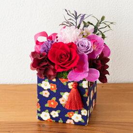 【日比谷花壇】 誕生日 花 プレゼント プリザーブド&アーティフィシャルアレンジメント「咲花(さいか)」和風 記念日 ギフト 出産祝い お見舞い 結婚記念日 結婚祝い 送別 開店祝い 新築祝い