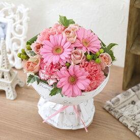 【日比谷花壇】 花束 そのまま飾れるブーケ「ラブリーピンク」 【ネット限定】 ギフト プレゼント 誕生日 記念日