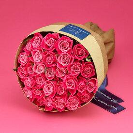 【日比谷花壇】 30本のピンクバラの花束「アニバーサリーローズ」 ピンク ギフト プレゼント 誕生日 記念日