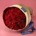 【日比谷花壇】60本の赤バラの花束「アニバーサリーローズ」【ネット限定】 ギフト プレゼント 誕生日 記念日