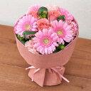 【日比谷花壇】 花束 そのまま飾れるブーケ「グランデ・ピンク」 ギフト プレゼント 誕生日 記念日