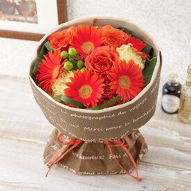 【日比谷花壇】 花束 そのまま飾れるブーケ「グランデ・オレンジ」 ギフト プレゼント 誕生日 記念日