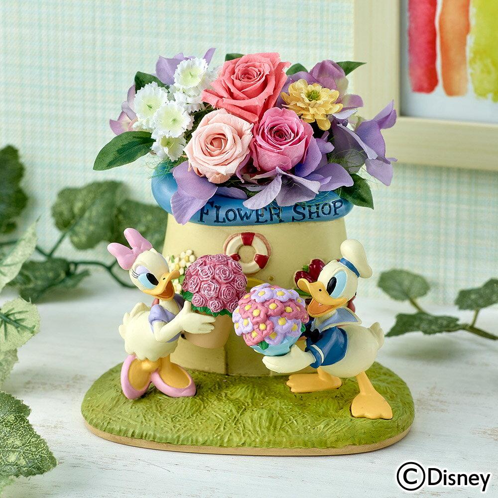 【日比谷花壇】 ディズニー プリザーブド&アーティフィシャルアレンジメント「ドナルド&デイジー フラワーショップ」 【Disneyzone】 ギフト プレゼント 誕生日 記念日