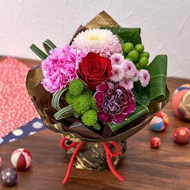【日比谷花壇】 花束 そのまま飾れるブーケ「和華」 ギフト プレゼント 誕生日 記念日 和風