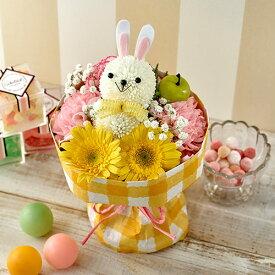 【日比谷花壇】 花束 そのまま飾れるブーケ「ハッピーラビット」 ギフト プレゼント 誕生日 記念日