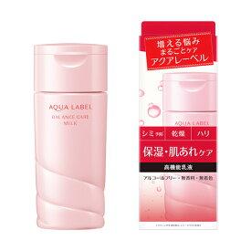 資生堂 アクアレーベル バランスケア ミルク アクアレーベル 乳液 M 保湿・肌あれケア なめらかなタイプ 医薬部外品