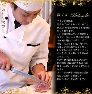 【飛騨牛】★ロゼ色した芳醇ローストビーフ★