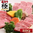 NEW【バーベキューセット】THE焼肉★ギガ盛り1.5kg BBQセット飛騨牛入り みんなで バーベキュー 満足の5人前  【焼肉1.5kg】 【日曜…