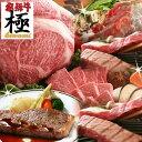 ◆自家牧場所有の専門店より産地直送◆すき焼きや焼肉 ステーキ しゃぶしゃぶから選べるスライス♪極上飛騨牛セール…