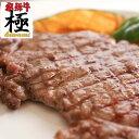◆お中元◆【贈り物のお試しに】5つ星ホテル直営 産直 極上飛騨牛小さいサイズ【ミニ】ステーキ用サーロイン 100g×…