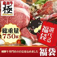【謝肉祭】【送料無料】選べる福袋