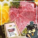 【遅れてごめんね!父の日ギフト あす楽OK!】◆贅沢◆◆飛騨牛7部位食べつくし◆豪華焼肉アソートセット【稀少部位入】【あす楽】1名…