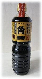醸造元 角一 別誂えたまり醤油 飛騨高山「みたらしだんごのしょうゆNO.1」