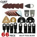 【CURT PRODUCT】66点 マルチツール 替刃 セット 互換品 マキタ 日立 ボッシュ カットソー ブレード