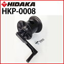 ヒダカHK-1890用高圧ホース収納リール一式(HKP-0008)