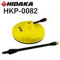 ヒダカテラスクリーナー(HKP-0082)