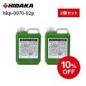 ヒダカカーシャンプー2L原液高圧洗浄機用洗車洗剤(hkp-0070-02p)