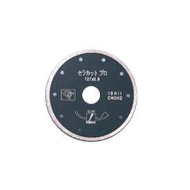 disco セラカットプロ DDC-1209 ダイヤモンドホイール 【石井超硬工具製作所】≪代引き不可・メーカー直送≫