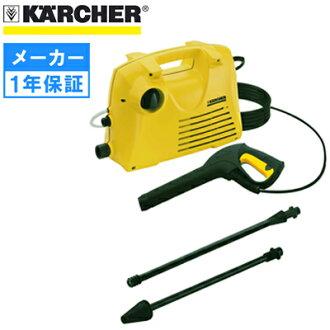 Karcher high pressure washing machine K2.030 K2030 «teen pulled not allowed and no refunds»