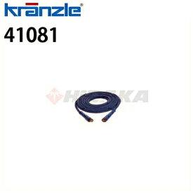クランツレ 業務用 高圧ホース NW8 10m max.31MPa 150℃ 41081 ≪代引き不可・メーカー直送≫