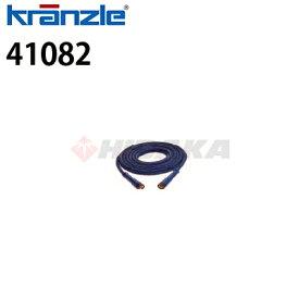 クランツレ 業務用 高圧ホース NW8 15m max.31MPa 150℃ 41082 ≪代引き不可・メーカー直送≫