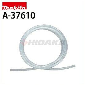 マキタ 高圧洗浄機 別売りアクセサリー ホース 7-30(エア抜き用) ( A-37610 )