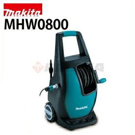 マキタ 高圧洗浄機 (100V) MHW0800 ( mhw0800 )