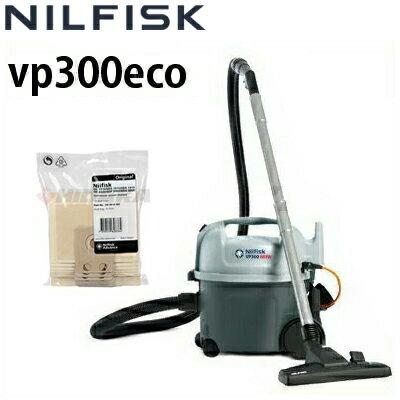 ニルフィスク 業務用 ドライバキュームクリーナー VP300 eco ペーパーバッグ10枚入セット