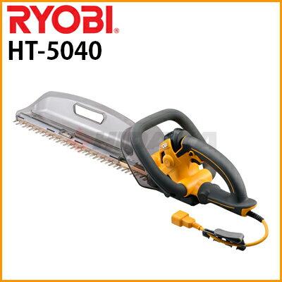 リョービ ヘッジトリマ HT-5040 ht-5040