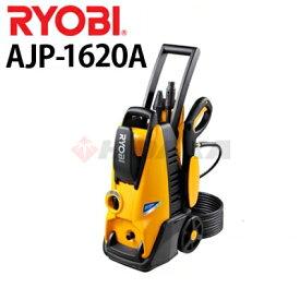 高圧洗浄機 リョービ 家庭用 AJP-1620A (標準セット)【静音モード搭載】 【RYOBI】