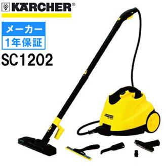 凯驰蒸汽清洁 SC1202 * 的继任者是 SC1040。