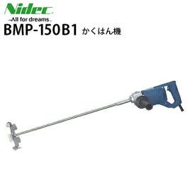 ベビーミックス BMP-150B1 撹拌機(かくはんき) 【日本電産テクノモータ(旧 東芝 )】≪返品不可≫