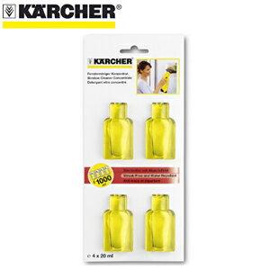 ケルヒャー窓用バキュームクリーナー用 窓用洗浄剤 4個入り 6295-3020