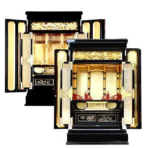 金仏壇・京彩 23号【仏壇】【浄土真宗 仏壇】京型の金仏壇で欄間や大引出付の小型ながらしっかりした作りの金仏壇で西本願寺、東本願寺用にそれぞれ造られています。