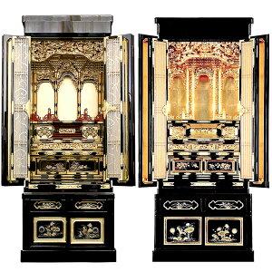 金仏壇・光明II 47-18号【金仏壇】スタッフも一推しの質・デザイン・機能の全てが揃った浄土真宗向けの金仏壇。蒔絵や欄間の造りなど豪華で華やかな造りに仕上がっています。