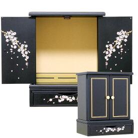 ミニ仏壇・桜【仏壇】【小型仏壇】名の通り扉に桜の花が描かれた女性から選ばれているミニ仏壇。可愛らしさと凜とした美しさが備わったミニなのに存在感もあるお仏壇です