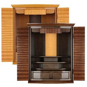 モダン仏壇・ラムラ 18号【仏壇】【モダン仏壇】扉や欄間に横に入った線彫りのデザインが素晴らしく、扉を閉じた時にお仏壇に見えないお仏壇として多くの方に選ばれています。