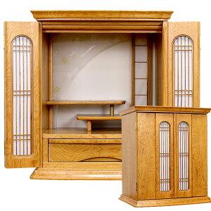 モダン仏壇・浄陽 屋久杉 18号【仏壇】超希少木材の屋久杉を薄板貼り仕様で作られたお仏壇。木目が美しく屋久杉を使いながらも珍しい家具調・モダンテイストで仕上げています