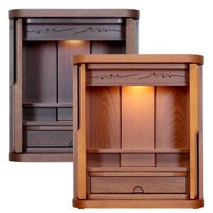 モダン仏壇・オルク 16号【仏壇】扉を内に収納できるコンパクトにまとまったお仏壇。扉を開いても閉じてもサイズが変わらないので置き場所に悩みません!欄間のワンポイント桜デザイン