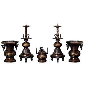 六角鳥地紋 五具足セット 4.5寸【仏具】浄土真宗本願寺派で使う花立・火立・香炉の具足セットでまさに高級仏具と呼ぶに相応しいデザイン性と華やかさです