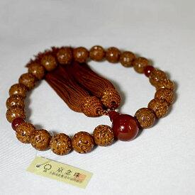 数珠 金剛菩提珠 瑪瑙入(男性用)