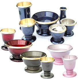 きらめき 仏具8点セット 国産【仏具】【仏具セット】日本製の超高級仏具セット。モダン仏壇に最適なカラーも4色からなる花立2個・火立2個・前香炉・線香差し・茶湯器・仏飯器のセットです