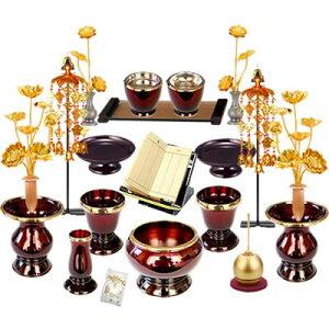 真言宗 仏具セット【モダン仏壇 台付用 大サイズ】真言宗に合わせた専用仏具セットをひだまり仏壇が独自にセレクトした真言宗のモダン仏壇でより本格的に祀りたい方向けの瓔珞なども含