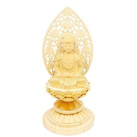 仏像用・金泥書き