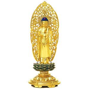 仏像・舟立弥陀(木製金箔 青蓮華 丸台座) 4.5寸(高さ:26.0cm)