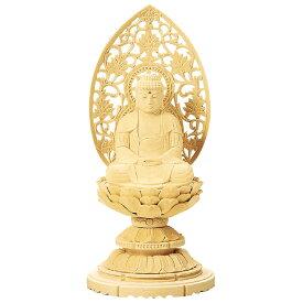 仏像・座釈迦(総白木 丸台座) 2.5寸(高さ:24.0cm)