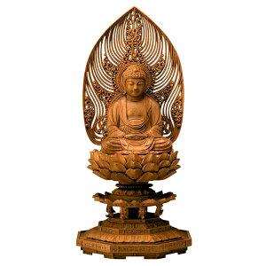 仏像・座釈迦(白檀 八角台座) 3.0寸(高さ:31.0cm)