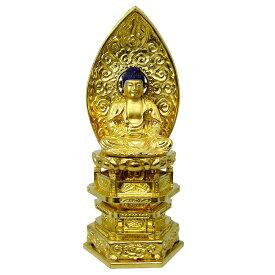 仏像・座釈迦(純金中七 肌粉) 1.8寸(高さ:18.5cm)