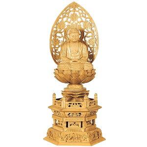 仏像・座釈迦 (楠木地彫 六角台座 金泥書き)2.5寸(高さ:30.2cm)【仏具】高級木材の楠木を使い職人が仕上げた本格的な仏像